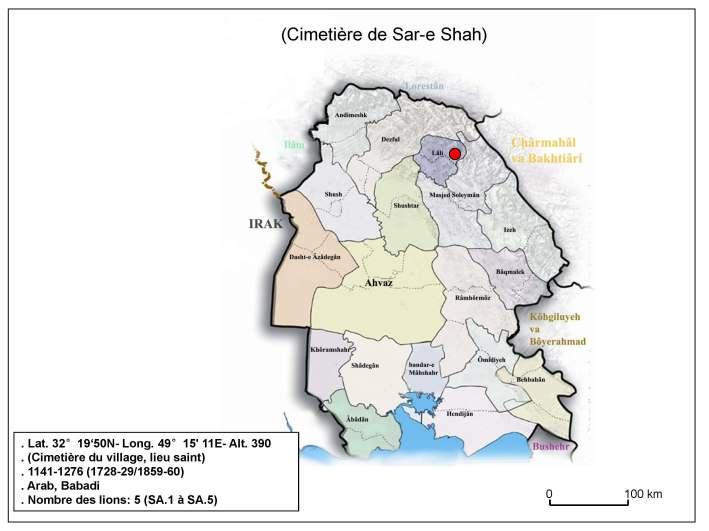 Map of Shah Abolqasim