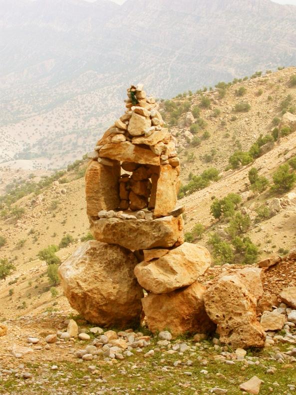 Bazoft © P. Khosronejad, 2012